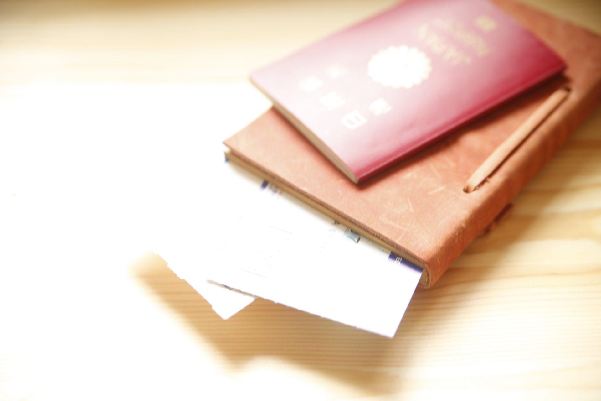 出入国カード(EDカード)等の販売