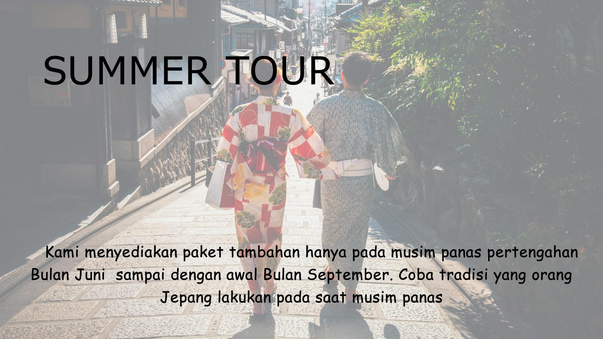 Kami menyediakan paket tambahan hanya pada musim panas pertengahan Bulan Juni  sampai dengan awal Bulan September. Coba tradisi yang orang Jepang lakukan pada saat musim panas